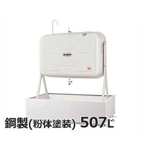 サンダイヤ 灯油タンク用 防油堤 SSBF-500G (適用タンク:KS2-500/KS2-490/KM2-490)