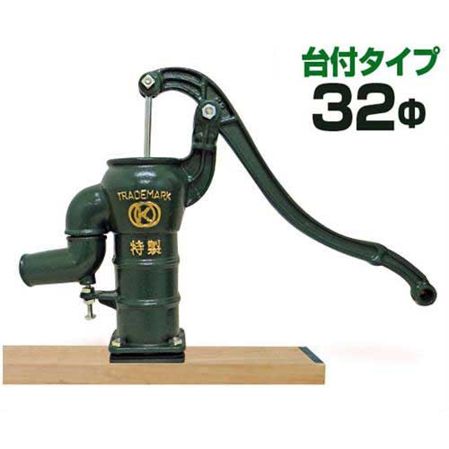 慶和 井戸用 手押しポンプ 32D (32Φ1.2インチ/木台取り付タイプ)