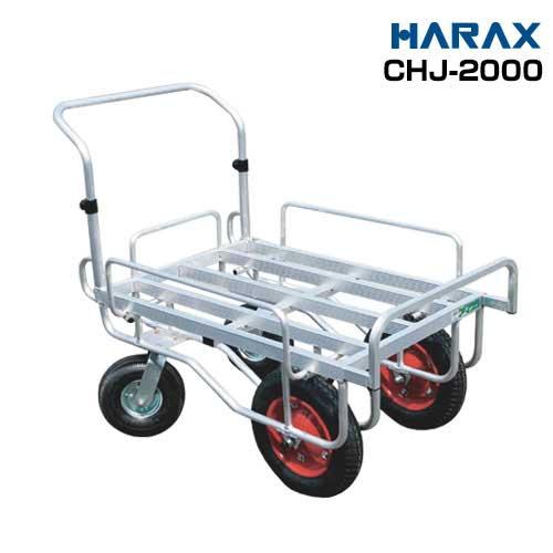 ハラックス アルミ製運搬台車 愛菜号 CHJ-2000 (荷重100kg)