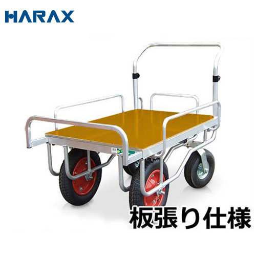 [最大1000円OFFクーポン] ハラックス アルミ製運搬台車 愛菜号 板張り仕様 CHJ-2000M (荷重100kg)