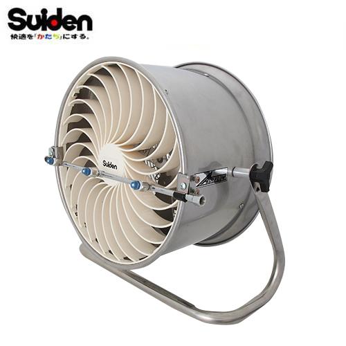 スイデン ハウス用循環扇 すくすくファン SHC-35C-1 細霧ノズル付き (100V・風量88m3/min)