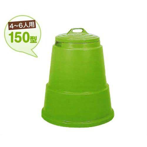 新輝合成 家庭用 生ゴミ処理容器 ミラクルコンポ 150型 (4~6人用)