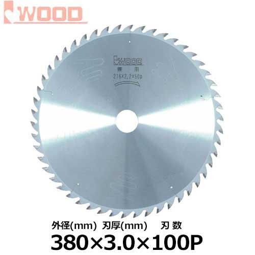 アイウッド 木工用チップソー No.99258 (合板・ヨコ挽き) (外径380mm×刃厚3.0mm×刃数100p)