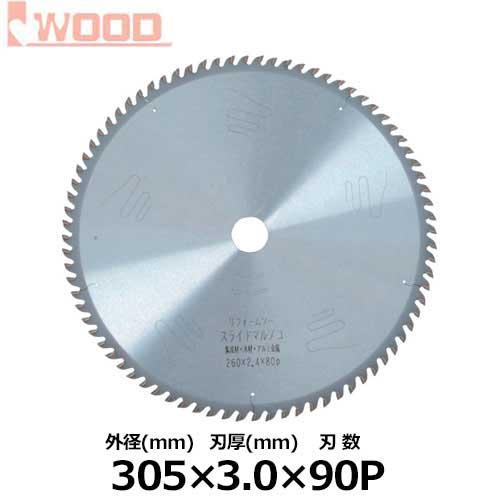アイウッド スライド用 リフォームソー No.99072 (外径305mm×刃厚3.0mm×刃数90p)