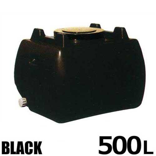 [最大1000円OFFクーポン] スイコー ローリータンク HLT-500 (ブラック/バルブなし) [防除タンク]