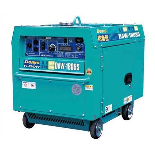 デンヨー 防音型ディーゼルエンジン溶接機 DAW-180SS (溶接発電兼用)