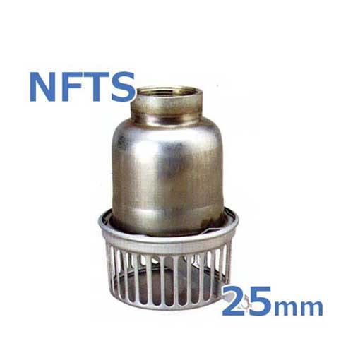 エバラ ステンレス製フートバルブ NFTS 25mm/ネジコミ型
