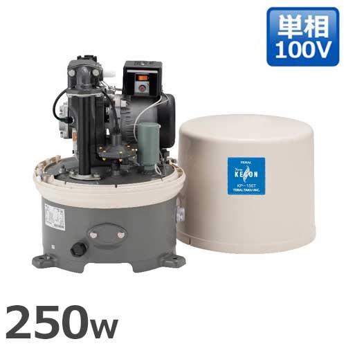 テラル多久 深井戸ポンプ KP-255T/KP-256T (標準ジェット付/単相100V250W/吸上高6~12m/自動式)