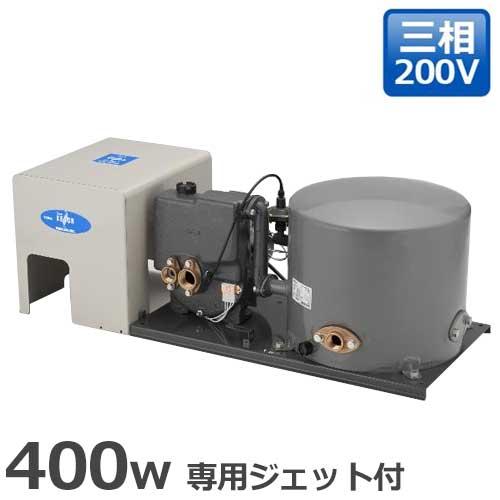 テラル多久 深井戸ポンプ KP-3405LT/KP-3406LT (専用ジェット付/自動式/三相200V400W)
