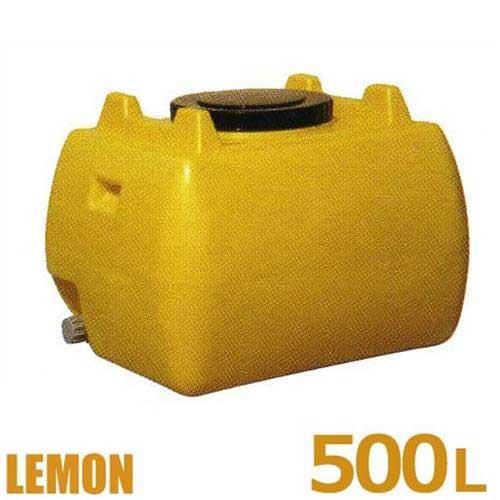 スイコー ローリータンク HLT-500 (レモン/バルブなし) [防除タンク]