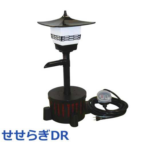 タカラ ウォータークリーナー 『せせらぎDR』 TW-551 (ダブルフィルター仕様)