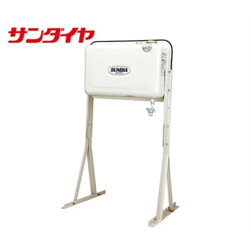 サンダイヤ 灯油タンク 90型 ハイレッグ KS5-090HE (鋼板製) 【返品不可】
