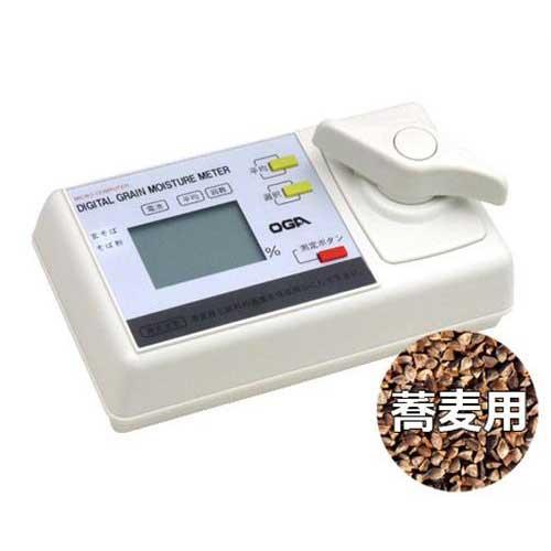 オガ電子 蕎麦専用水分計 TS-2 [そば用水分測定器]