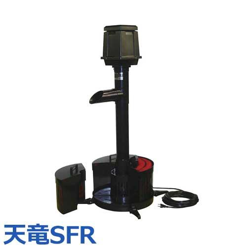 タカラ ウォータークリーナー 天竜SFR TW-512 (ダブルフィルター仕様) [錦鯉 池用ろ過器 循環ポンプ]