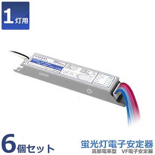 インバーター 蛍光灯 電子安定器 VF401 《6個セット》 (FL40W・1灯用)