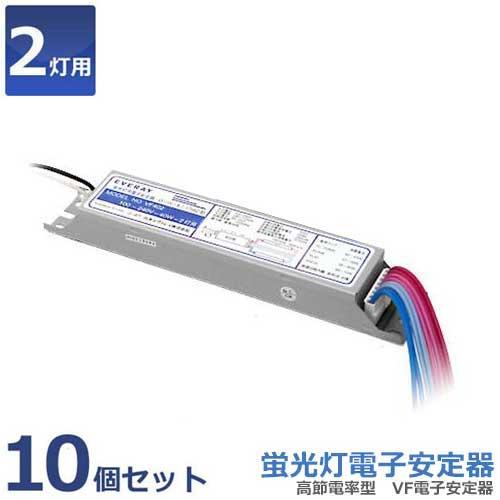 インバーター 蛍光灯 電子安定器 VF402 《10個セット》 (FL40W・2灯用)