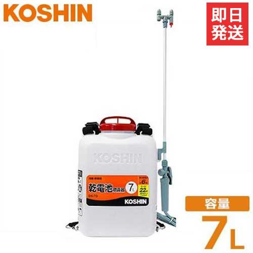 工進 電池式噴霧器 消毒名人 DK-7D (容量7L) [噴霧機 動噴]