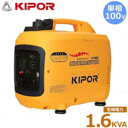 Kipor 6 5kw Generator Wiring For Automatic Control: Minatodenk: KIPOR Inverter Generator Unit IG1600 (single