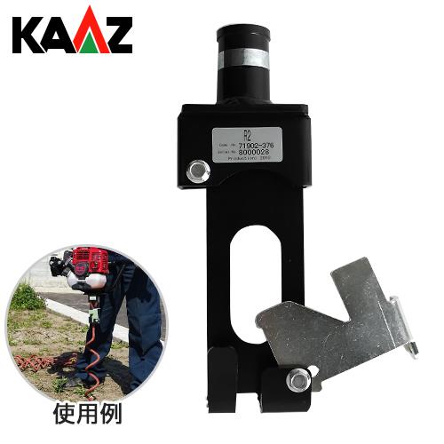 カーツ エンジンオーガー専用 『ラセン杭アタッチメント』 (適応機種:AG260/AG400/AG500)