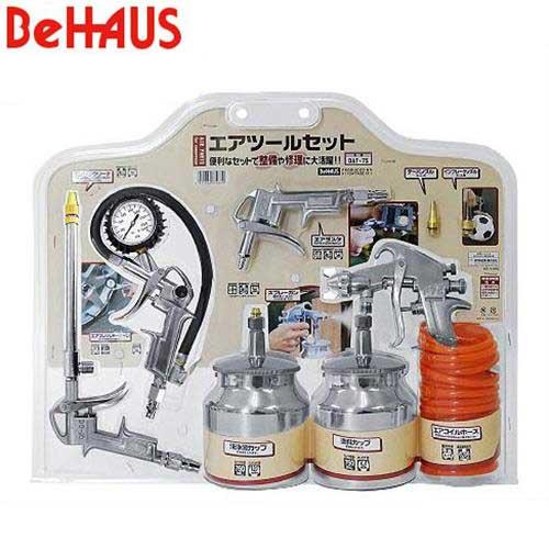 BeHAUS エアーツール 5点セット DAT-7S (エアダスター+タイヤゲージ+エンジンクリーナー+スプレーガン+コイルホース付き)