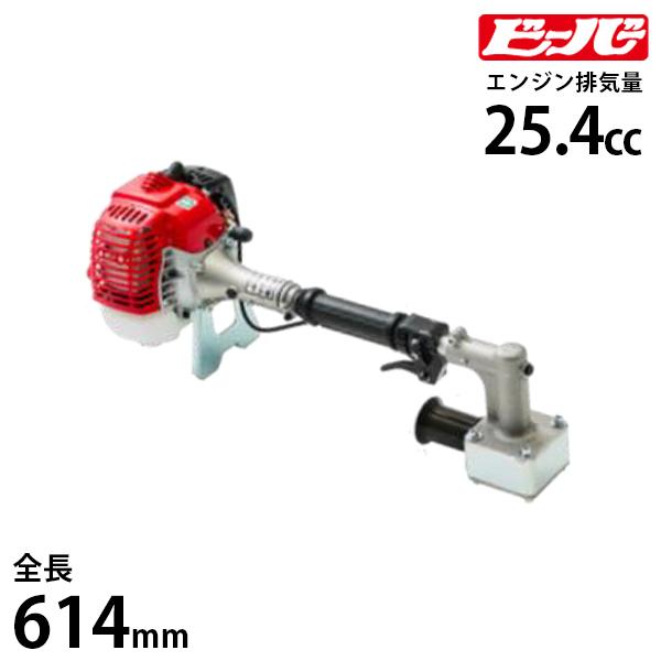 ビーバー 農業用エンジン杭打機 マジックハンマー ・スタンダード型 RP-021MS (全長616mm/打撃力0.8t/ゼノア25.4cc)
