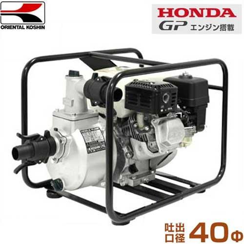 【開店記念セール!】 1.5インチ [KOSHIN]:ミナト電機工業 KH-40P (ホンダ4サイクルエンジン/口径40φ/吐出量350L) エンジンポンプ 工進-DIY・工具