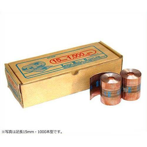 ロック 封函機対応ステープル ロール針 (20000本入/18mm)