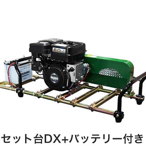 ロビン 6馬力セル付エンジン EX17-2BS セット台DX+バッテリー付き [ロビン Robin]