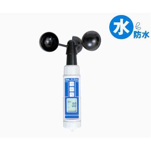 爆買いセール 直送品 代引不可 r20 s9-832 CW-70 防水カップ式風速計 メーカー直送 カスタム 防水
