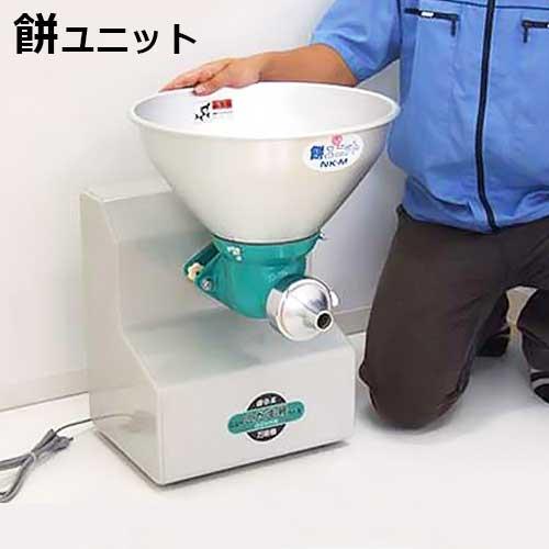国光社 ニューこだま号 餅練り機 NK-M型