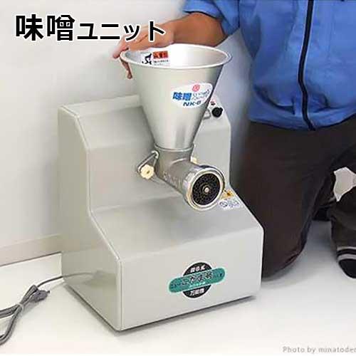 国光社 ニューこだま号 味噌すり機 NK-B型