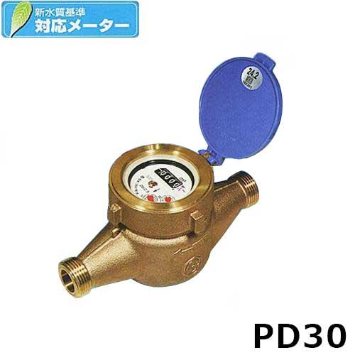 [最大1000円OFFクーポン] 愛知時計電機 高性能乾式水道メーター(中口径) PD30 本体のみ
