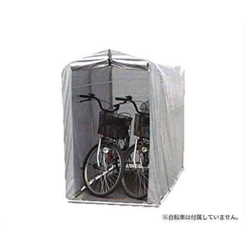 アルミス アルミ製サイクルハウス 2S型 (自転車2台用)