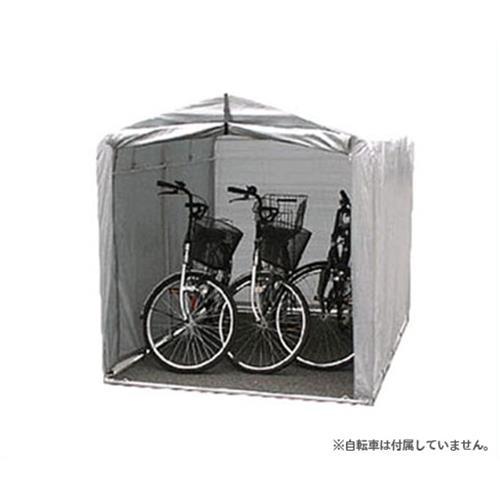 アルミス アルミ製サイクルハウス 3S型 (自転車3台用)