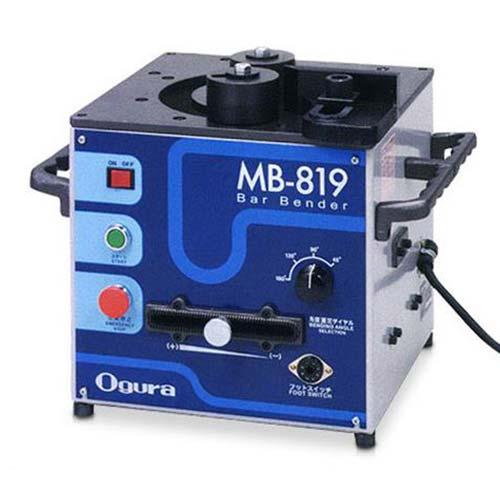オグラ 可搬用 鉄筋曲機 MB-819