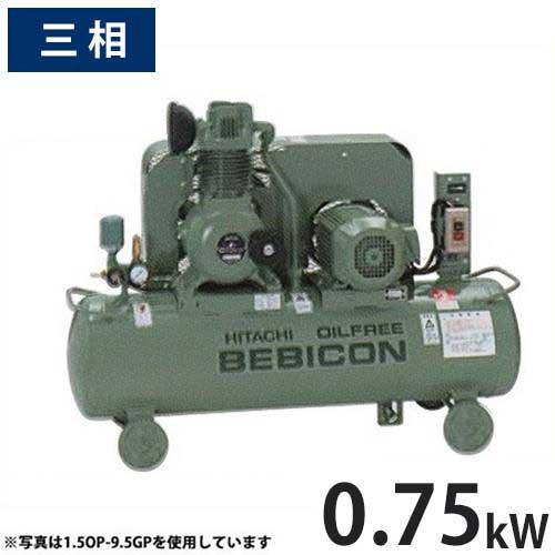 日立産機 コンプレッサー オイルフリーベビコン 0.75OP-9.5GP5/6 (無給油式/三相200V/0.75kW) [コンプレッサー]