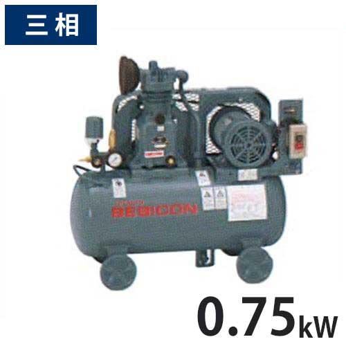 日立産機 コンプレッサー ベビコン 0.75P-9.5VP5/6 (給油式/三相200V/0.75kW) [コンプレッサー]