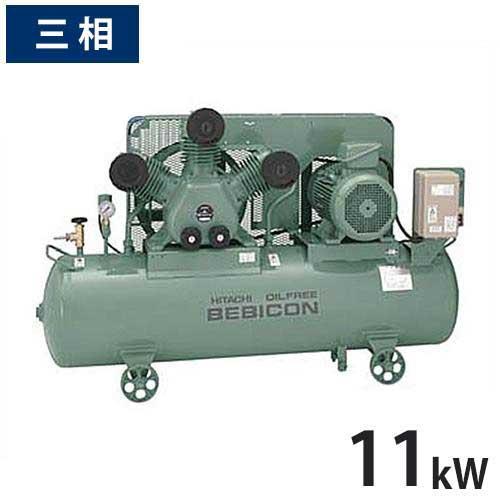 日立産機 コンプレッサー オイルフリーベビコン 11OP-8.5GP5/6 (無給油式/三相200V/11kW) 【返品不可】