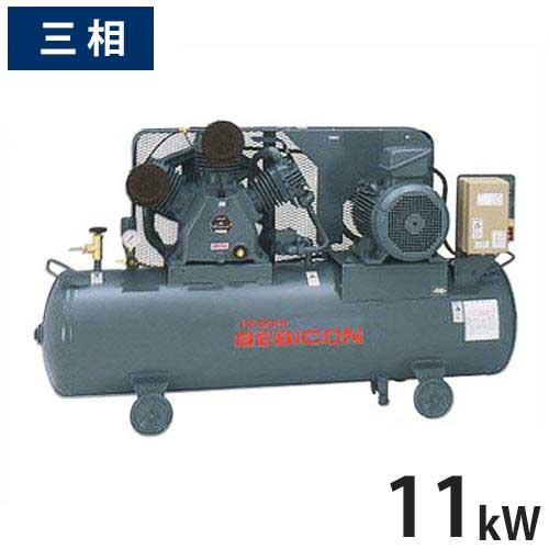 日立産機 コンプレッサー ベビコン 11P-9.5VP5/6 (給油式/三相200V/11kW) [コンプレッサー]