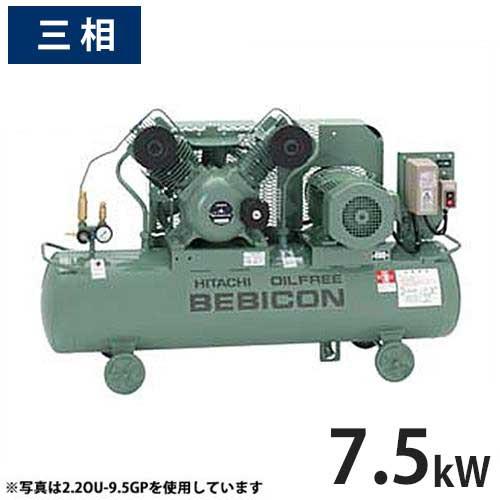 日立産機 コンプレッサー 中圧オイルフリーベビコン 7.5OP-14VP5/6 (無給油式/圧力開閉器式/三相200V/7.5kW)