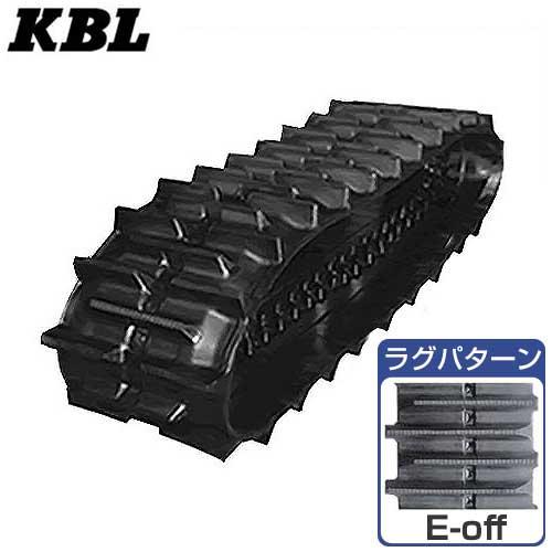 KBL コンバイン用ゴムクローラー 4044N7 (幅400mm×ピッチ72mm×リンク44個/ラグパターンE-off) [ゴムキャタピラ]