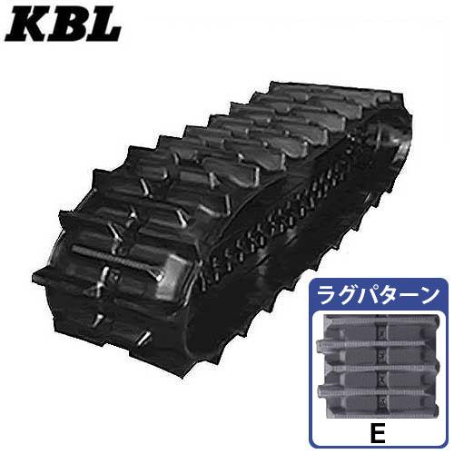 KBL コンバイン用ゴムクローラー 4036N8R (幅400mm×ピッチ84mm×リンク36個/ラグパターンE-off) [ゴムキャタピラ]