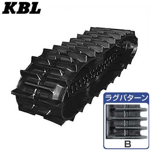 KBL コンバイン用ゴムクローラー 4034NJS (幅400mm×ピッチ90mm×リンク34個/ラグパターンB) [ゴムキャタピラ]