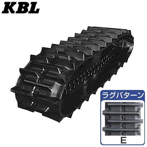 KBL コンバイン用ゴムクローラー 4545NE (幅450mm×ピッチ90mm×リンク45個/ラグパターンE) 【返品不可】