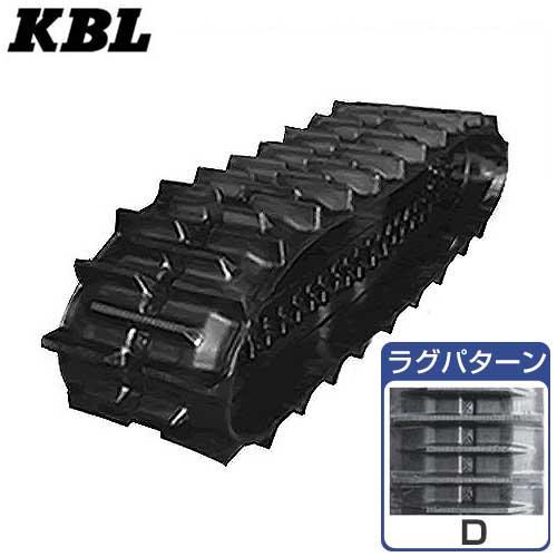 KBL コンバイン用ゴムクローラー 5044NDS (幅500mm×ピッチ90mm×リンク44個/ラグパターンD) 【返品不可】