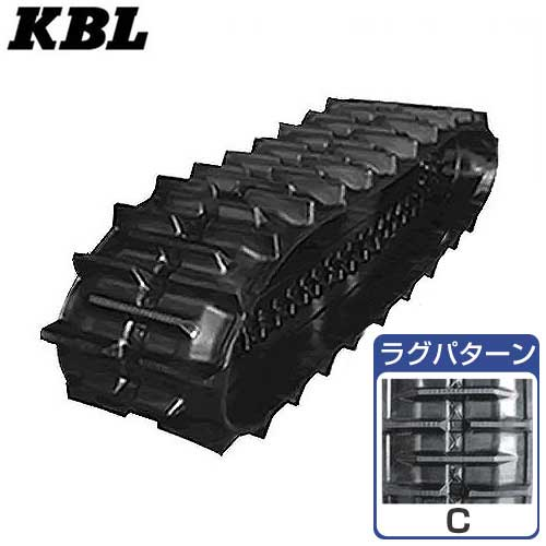 KBL クボタ専用ゴムクローラー 5050NKS (幅500mm×ピッチ90mm×リンク50個/ラグパターンC) 【返品不可】
