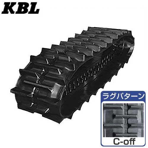 KBL トラクタ用クローラー 4038KP (幅400mm×ピッチ90mm×リンク38個/ラグパターンC-off) [ゴムキャタピラ]