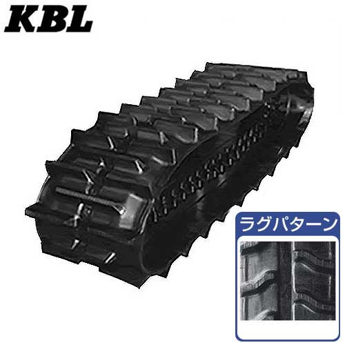 KBL 運搬車用クローラー 1632SK (幅160mm×ピッチ60mm×リンク32個) [ゴムキャタピラ]
