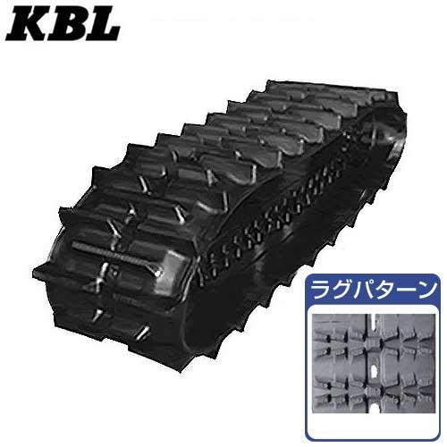 KBL 除雪機用クローラー 2036SNB (幅200mm×ピッチ72mm×リンク36個) [ゴムキャタピラ 2036SB]