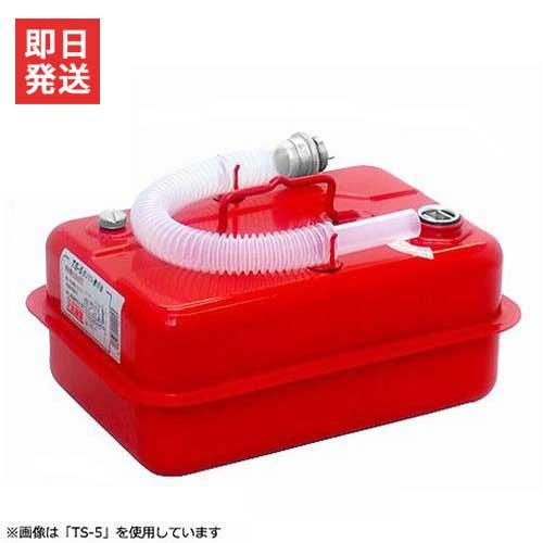 在庫品 ガソリン缶 定番から日本未入荷 r10 s1-080 上質 田巻 収容量4.5L ガソリン携行缶 TS-5 消防法適合品 日本製